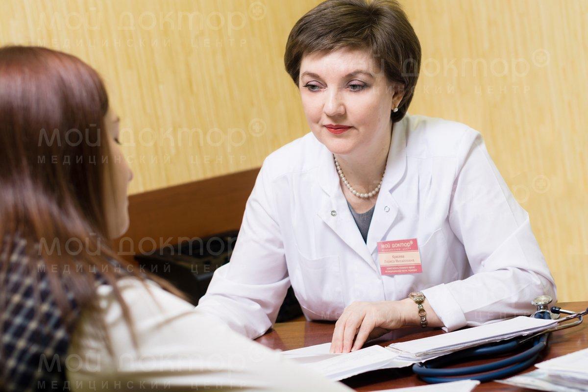 обучение на психолога в брянске